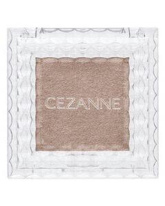 セザンヌ化粧品 セザンヌ シングルカラーアイシャドウ 09 グレイッシュブラウン (1g) アイシャドウ CEZANNE
