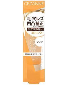 セザンヌ化粧品 セザンヌ 毛穴レスコンシーラー クリア (11g) コンシーラー CEZANNE
