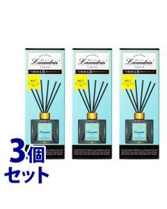 《セット販売》 ランドリン リードディフューザー No.7 つめかえ用 (80mL)×3個セット 詰め替え用 芳香剤