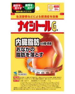 【第2類医薬品】小林製薬 ナイシトールGa (84錠) おなかの脂肪を落とす ナイシトール