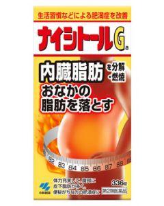 【第2類医薬品】小林製薬 ナイシトールGa (336錠) おなかの脂肪を落とす ナイシトール