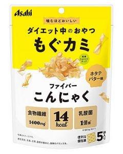 アサヒ リセットボディ もぐカミファイバーこんにゃく ホタテバター味 (5g×5袋) 乾燥味付けこんにゃく ダイエットおやつ ※軽減税率対象商品