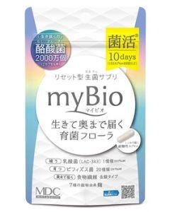【◇】 メタボリック マイビオ 袋タイプ 10日分 (324mg×20カプセル) 酪酸菌 ビフィズス菌 乳酸菌 食物繊維 ※軽減税率対象商品