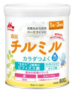 森永乳業 チルミル 大缶 (800g) 1歳~3歳 粉ミルク 乳児用調整粉乳 ※軽減税率対象商品
