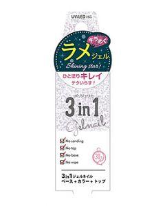 【☆】 ビューティーワールド BW ポリジェリカプレミアム 3in1 WGC1045 シルバースター (5g) ネイルカラー ジェルネイル
