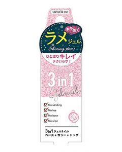 【☆】 ビューティーワールド BW ポリジェリカプレミアム 3in1 WGC1043 ピンクスター (5g) ネイルカラー ジェルネイル