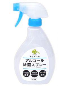 くらしリズム キッチン用 アルコール除菌スプレー (400mL) 台所用 アルコール除菌剤