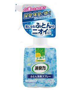 エステー エールズ 介護家庭用 消臭力 ふとん消臭スプレー すっきりホワイトソープの香り 本体 (370mL)