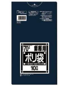 日本サニパック 業務用 ポリ袋 黒 70L (10枚組) N-72