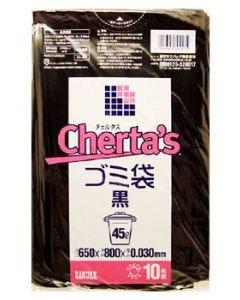 【☆】 日本サニパック チェルタス ゴミ袋 45L 黒 0.030mm (10枚入)
