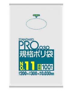日本サニパック スタンダードプロ 規格袋 11号 0.030mm (100枚入) ポリ袋